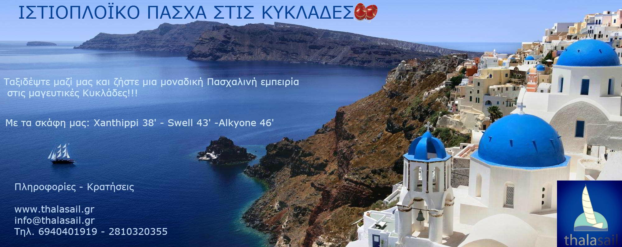 greciaνες2346fgn